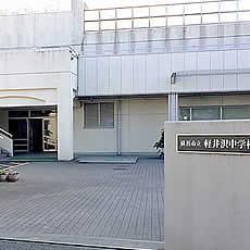 軽井沢コミュニティハウスの写真